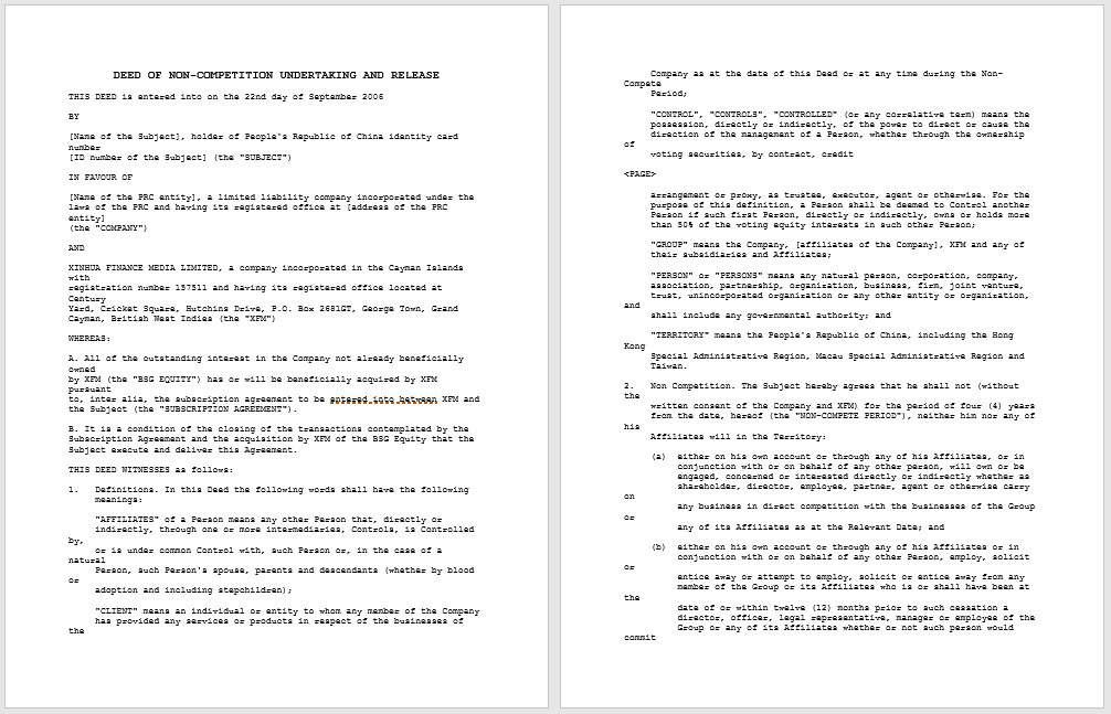 non-compete agreement template 17