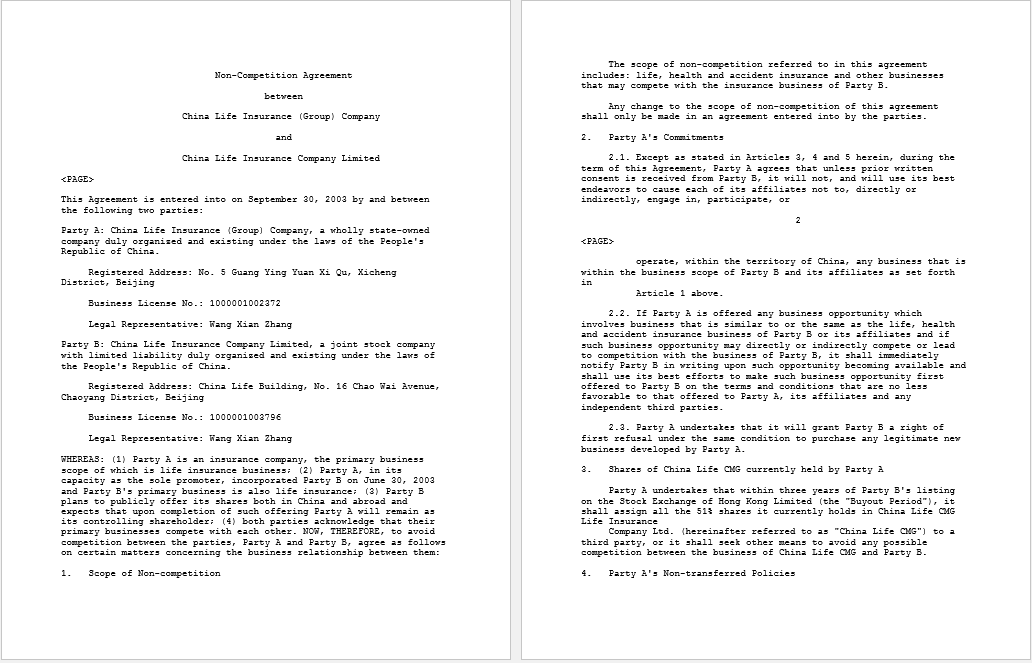 non-compete agreement template 37