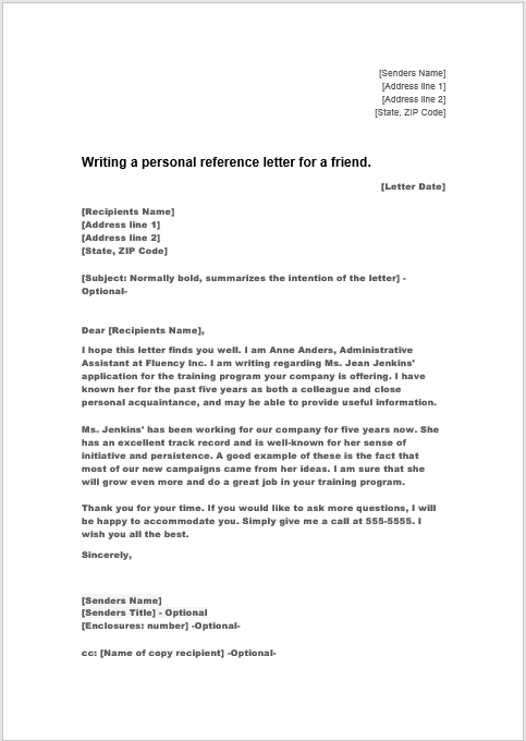 sample of a personal reference letter